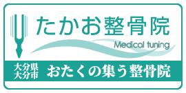 にじぽり応援隊1
